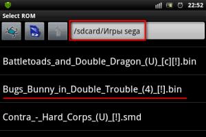 эмулятор Сеги на Андроид_7